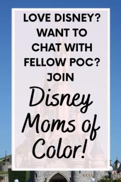 Love Disney? Join us at Disney Moms of Color!